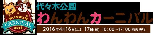 img_h_logo