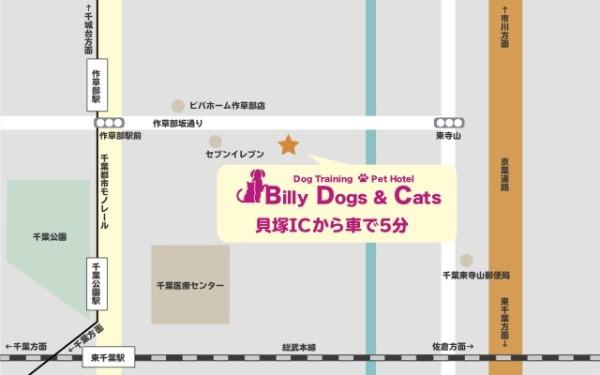 BDC_東千葉